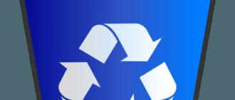 1310523362 330x140 - Как удалить файл с компьютера - Alternate File Shredder
