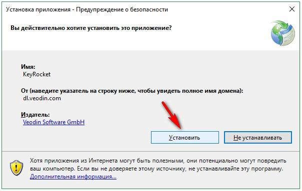 Как начать пользоваться горячими клавишами Windows - KeyRocket