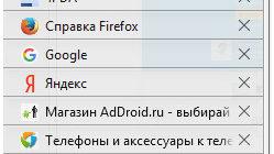 drevovidnye vkladki v brauzere mozilla firefox1 249x140 - Древовидные вкладки в браузере Mozilla Firefox