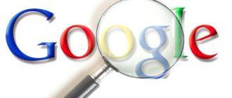 google poiskovaya stroka3 330x140 - Google - поисковая строка