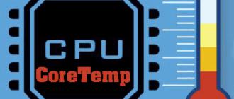 kak vyvesti temperaturu protsessora na panel zadach kompyutera3 330x140 - Как вывести температуру процессора на панель задач - Core Temp
