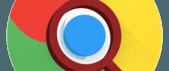multi poisk v google shrome 330x140 - Как организовать мульти - поиск в Google Сhrome