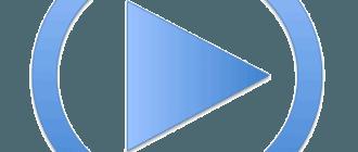 taskplay 330x140 - Как установить кнопки воспроизведения музыки и видео в панели задач - Taskplay