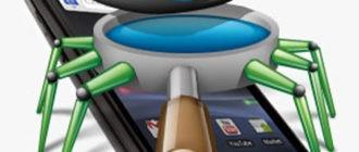 kak otyskat ili zablokirovat poteryannyy smartfon na baze android4 1 330x140 - Как отыскать или заблокировать потерянный смартфон на базе Андроид