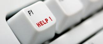 f1 330x140 - При загрузке компьютера требуется нажимать F1 - что делать?