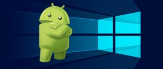 emltr andrd37 330x140 - Лучшие эмуляторы для Android