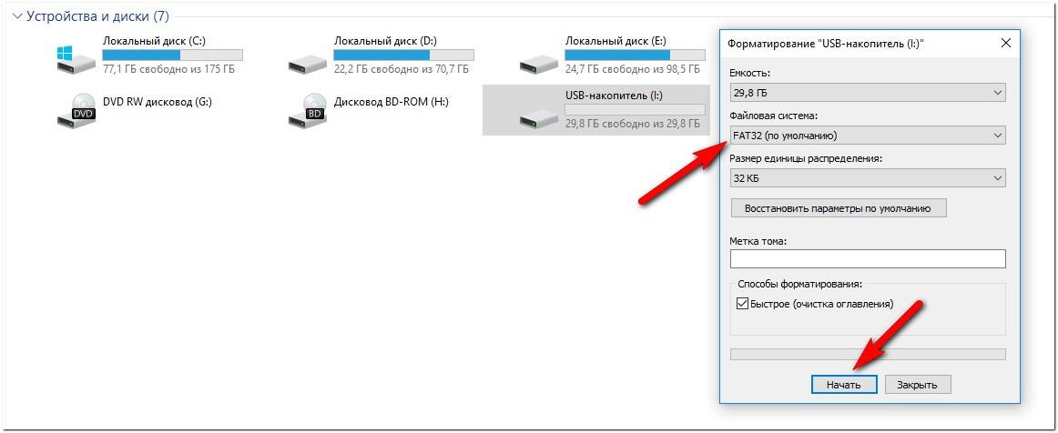 Как увеличить внутреннюю память на LG-G4s (H736)