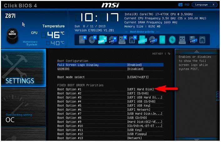 Ошибка 0xc0000225 в Windows 10 и как ее исправить2