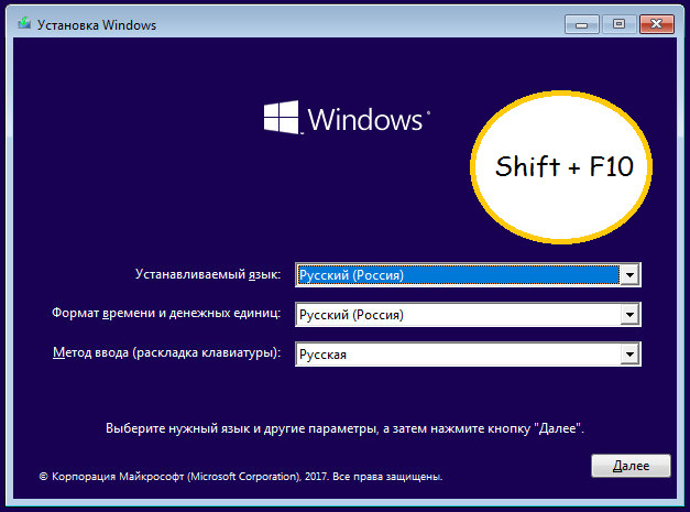 Ошибка 0xc0000225 в Windows 10 и как ее исправить8