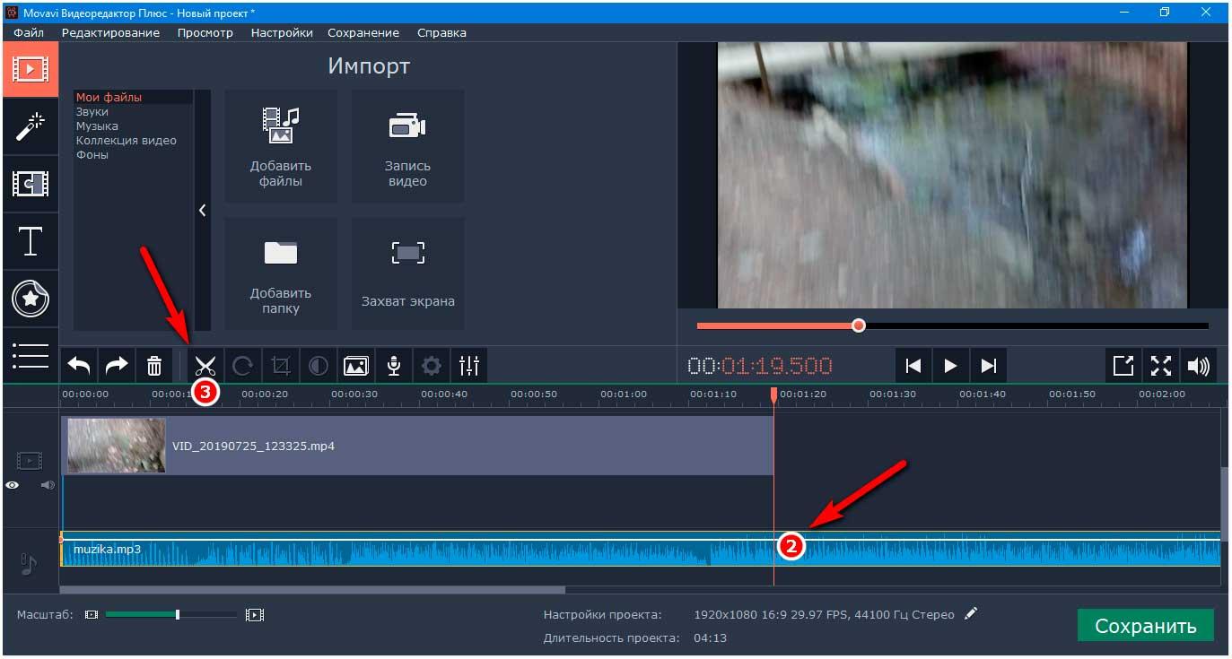 Три программы для наложения музыки на видео132