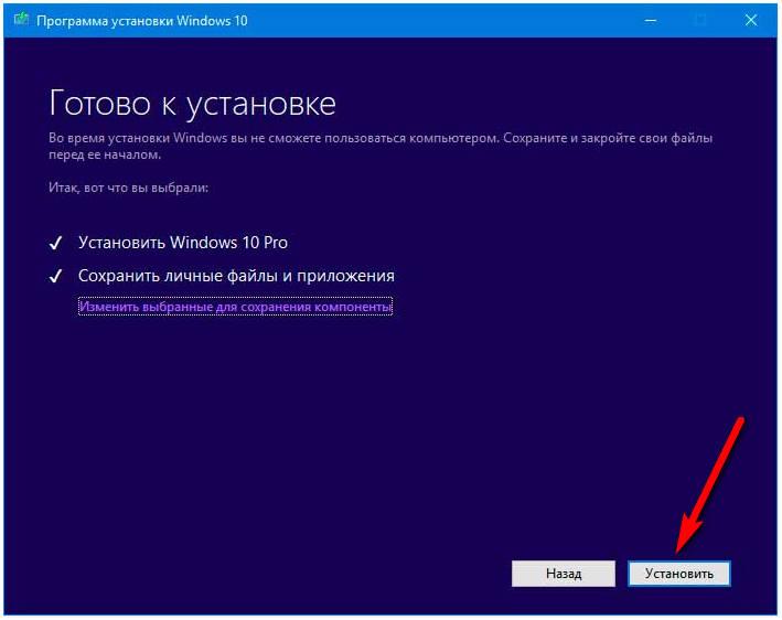 Как переустановить Windows 10 без потери данных3