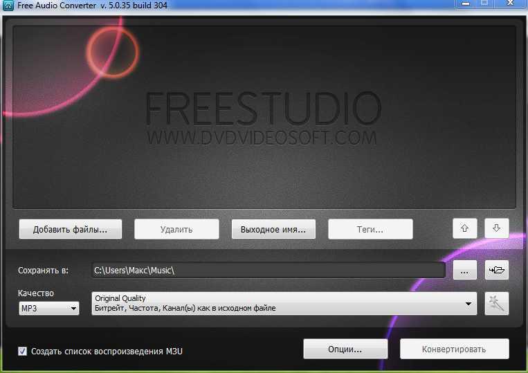 free_studio4 (1)
