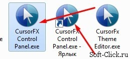 CursorFX11