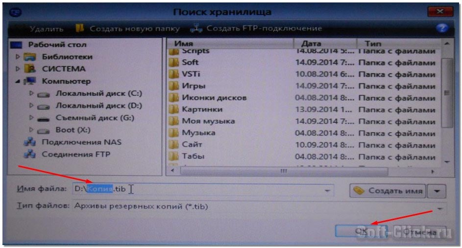 System restore exe file