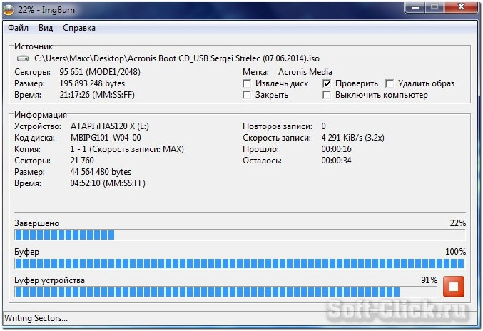 Acronis Boot Cd 2014 Торрент
