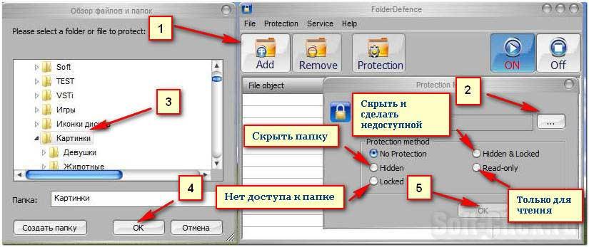 FolderDefenceFree7