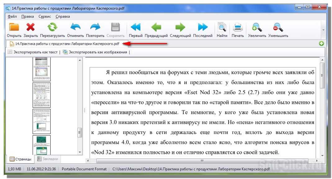 FileViewPro4