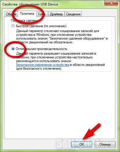 NTFS3