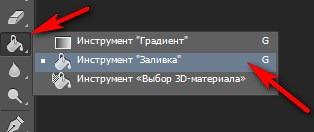Шоколадный-текст3