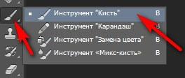 Шоколадный-текст6