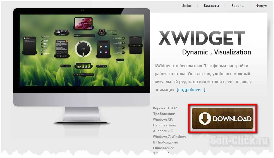 XWidget1