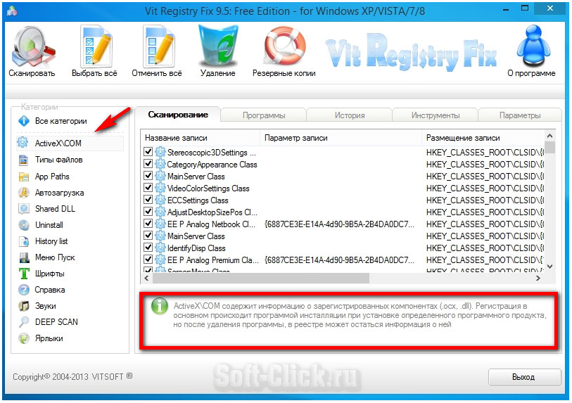 Vit Registry Fix 3