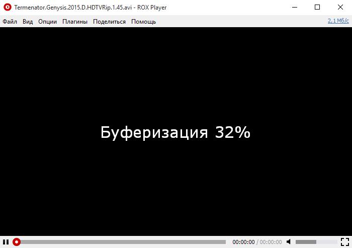 ROX Player7