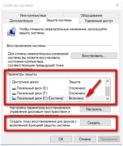 Как создать диск d на windows