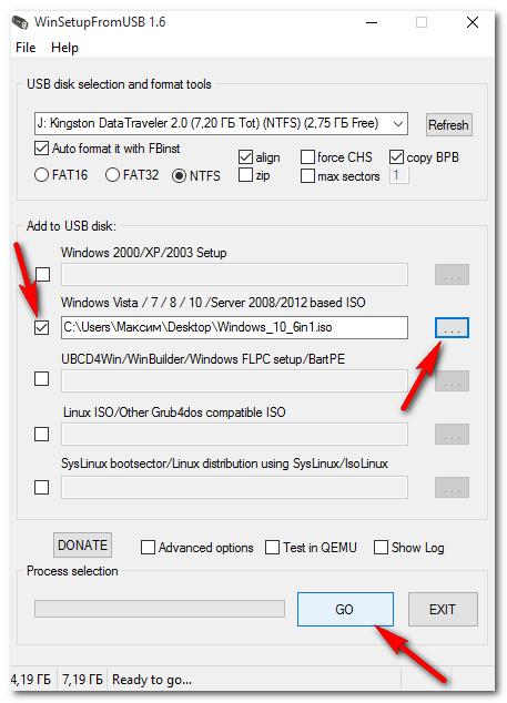 Как флешку сделать загрузочной 8.1