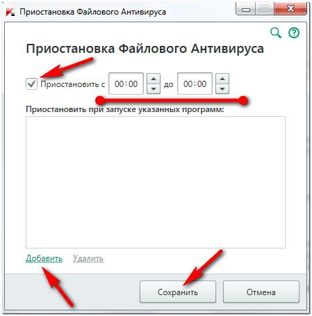 Kaspersky Free14