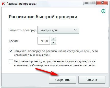 Kaspersky Free18