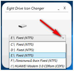 Как изменить, восстановить иконки системных дисков в Windows 10