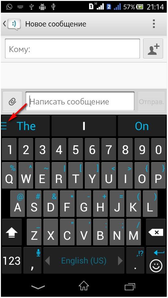 Как поменять интерфейс в вконтакте 2016