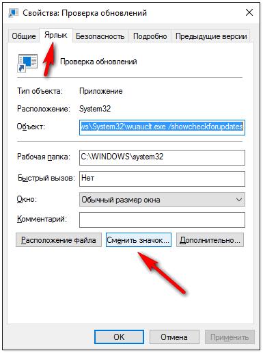 Как проверить наличие обновлений для Windows 10 в один клик