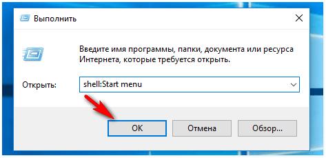 Как быстро очистить буфер обмена в Windows 10