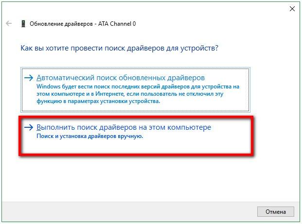 Как создать резервную копию драйверов Windows 10