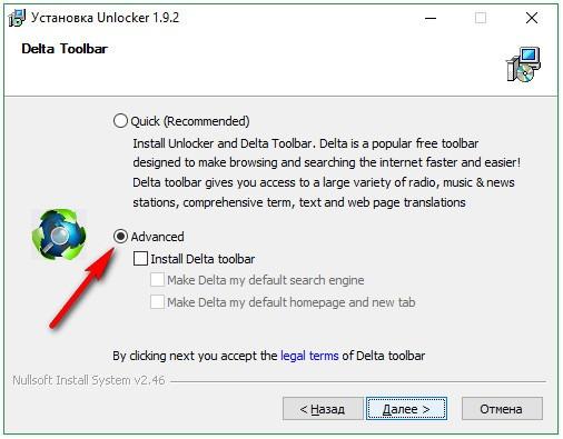 Как удалить не удаляемый файл или папку