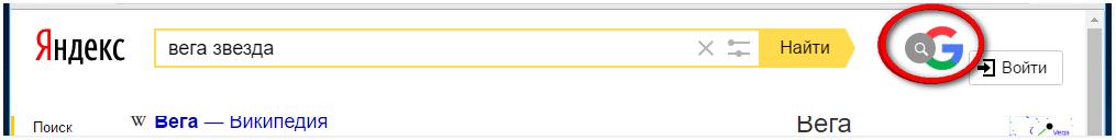 Как организовать мульти - поиск в Google Сhrome