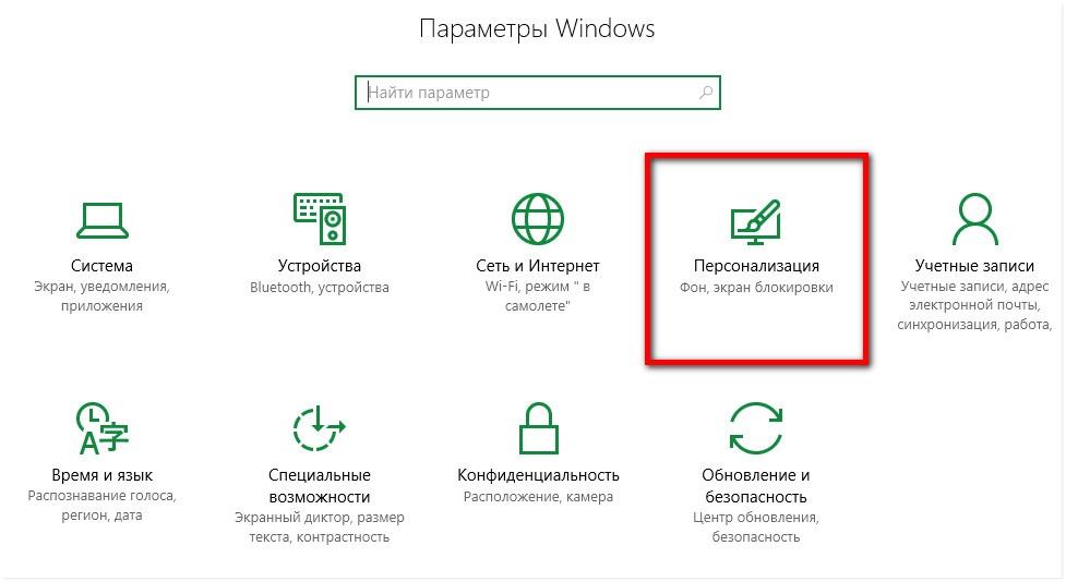 Симпотявый регулятор громкости для Windows 10 [Ear Trumpet]