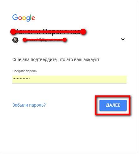 Как отыскать или заблокировать потерянный смартфон на базе Андроид