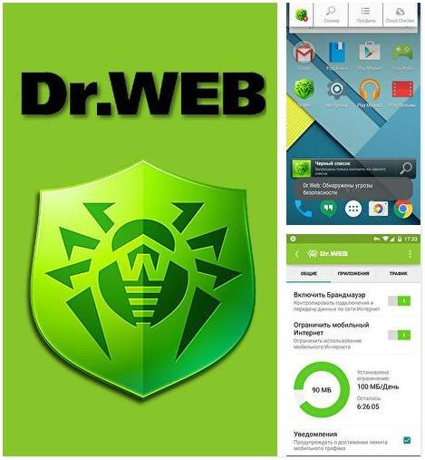 Защита Android - устройства от взлома. Четыре важных шага